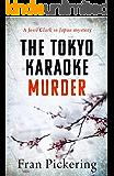 The Tokyo Karaoke Murder (Josie Clark in Japan mysteries Book 0)