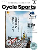CYCLE SPORTS (サイクルスポーツ) 2019年6月号