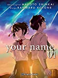 your name. nº 01/03 (Babel)