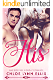 His: MMF Bisexual Holiday Menage Romance