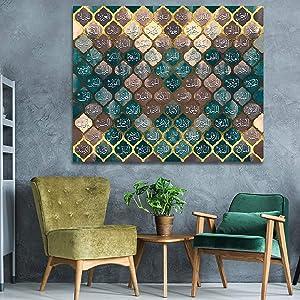 99 Names of Allah , Islamic Wall Art Canvas Print, Islamic Home Decor, Islamic Gifts, Unique Design Canvas Wall Art Design (Model 3)
