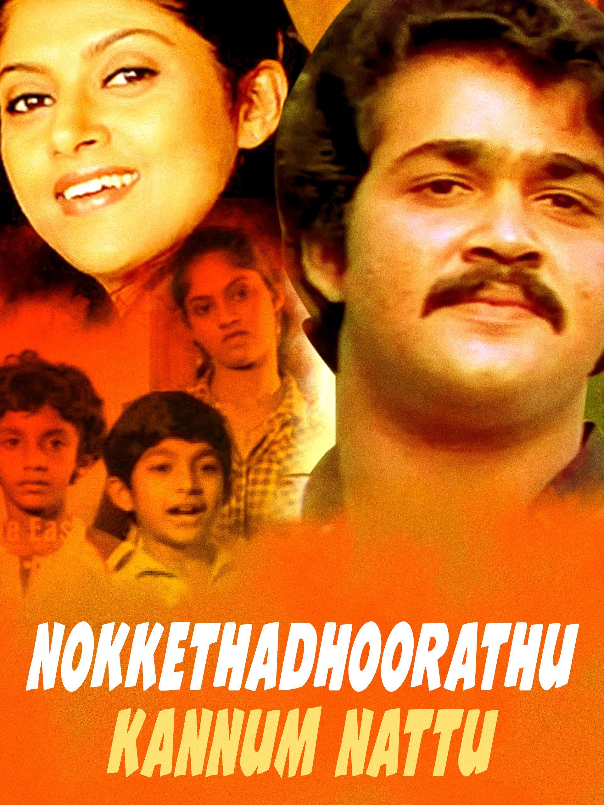 Watch Nokkethadhoorathu Kannum Nattu | Prime Video