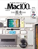 Mac100% Vol.24 (100%ムックシリーズ)