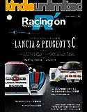Racing on No.489