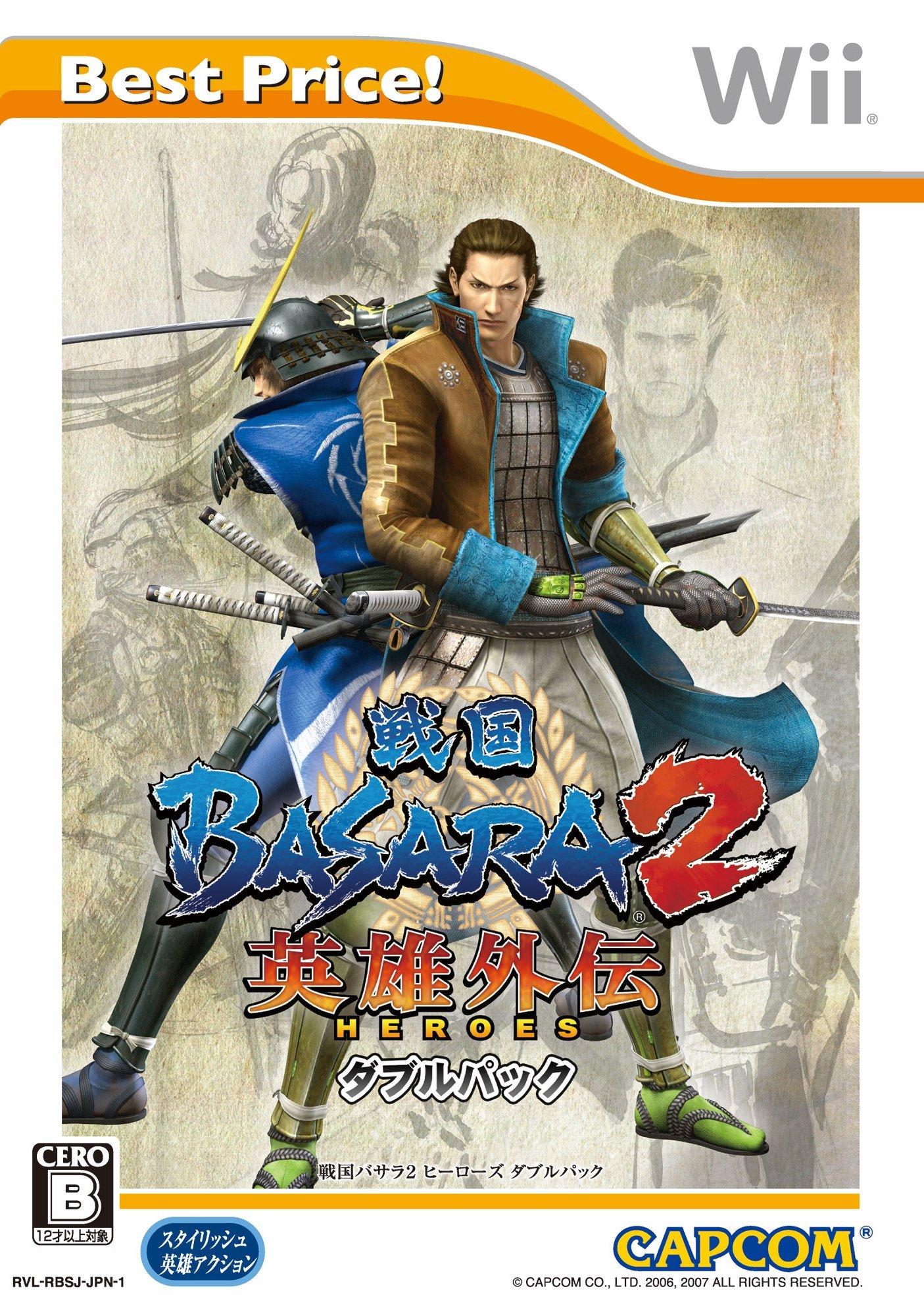 Sengoku Basara 2 Heroes (Double Pack) (Best Price!) [Japan Import]