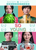 So Young (English Subtitled)