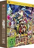 One Piece Movie 13: Stampede - Limited Collector's Edition (DVD und Blu-ray)