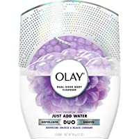 Olay Body Cleansing Duo Soothing Buffer (Orchid & Black Currant)
