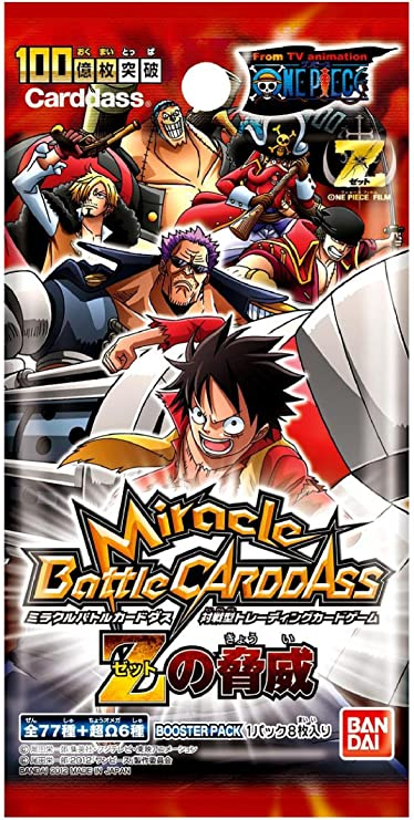 One Piece Miracle Battle Carddass Promotion Card Pack 2012 vol 2