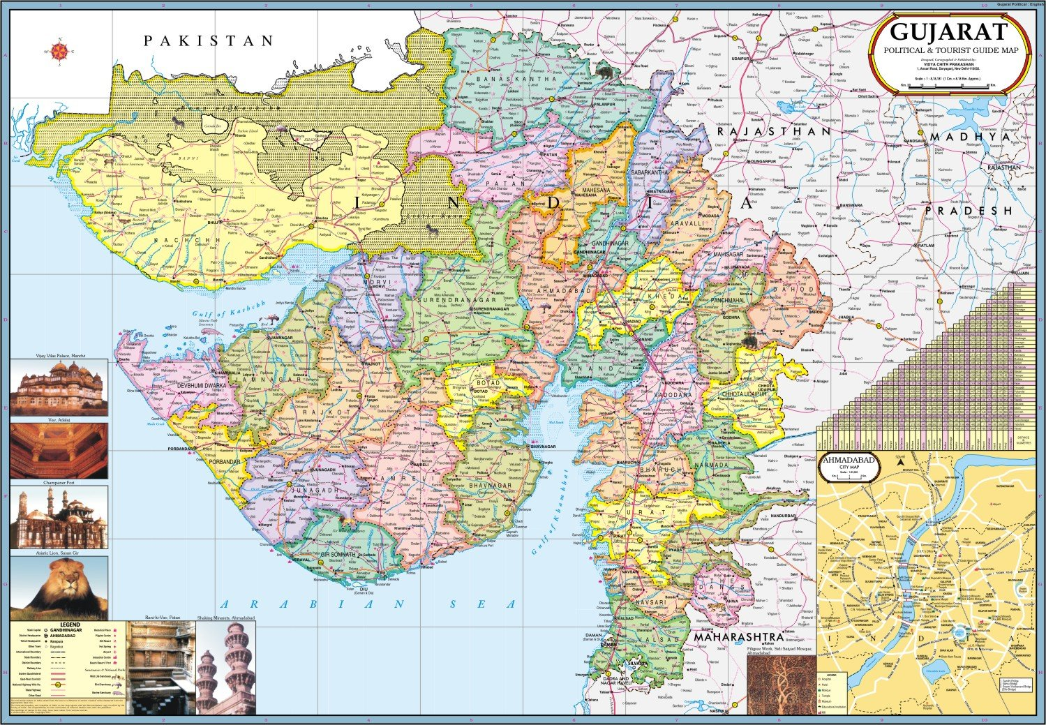 Buy Gujarat Map with 7 new districts Book Online at Low Prices in ...