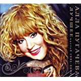 Alla Pugacheva - The Best - Part 2 (1991-2008) - Luchshee [2 CD Digipak]