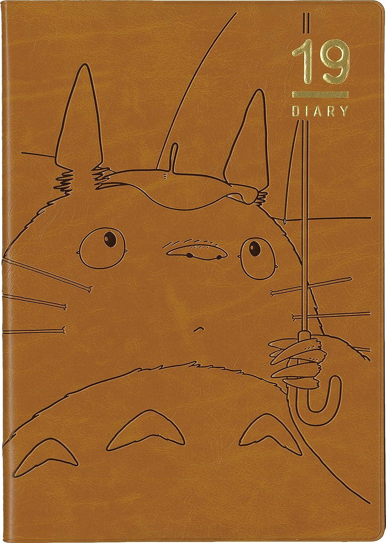 Studio Ghibli My Neighbor Totoro Ensky 2019 - Agenda ...