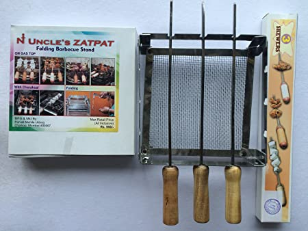 Milestouch Set Of ZATPAT Mini Chota, Portable Compact Barbeque Grilling / Tandoor and Three Skewers-13 Inches (Rods, Saliya) Coal / Gas