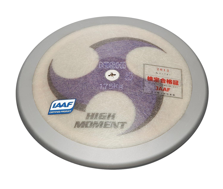 NISHI(ニシスポーツ) 陸上競技 円盤 スーパーHM B00PIKZ83Q