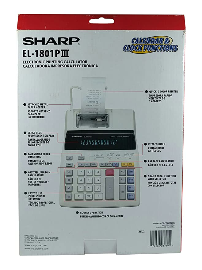 Amazon.com: Sharp profesional Calculadora – el-1801p III ...