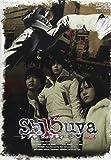Sh15uya シブヤフィフティーン VOL.4 [DVD]