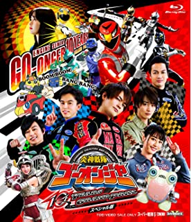 【BLU-RAY DISC】 スーパー戦隊2007-2011編 【送料無料】 /[ゲキレンジャー-ゴーカイジャー/] 新スーパーヒロイン図鑑