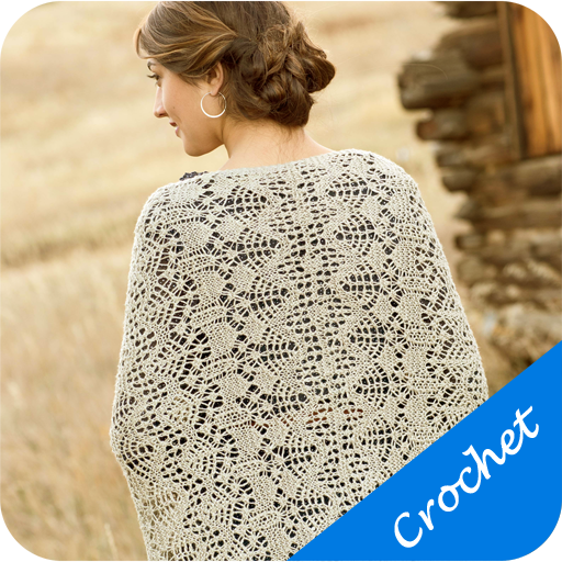 Crochet Instructions for Beginners
