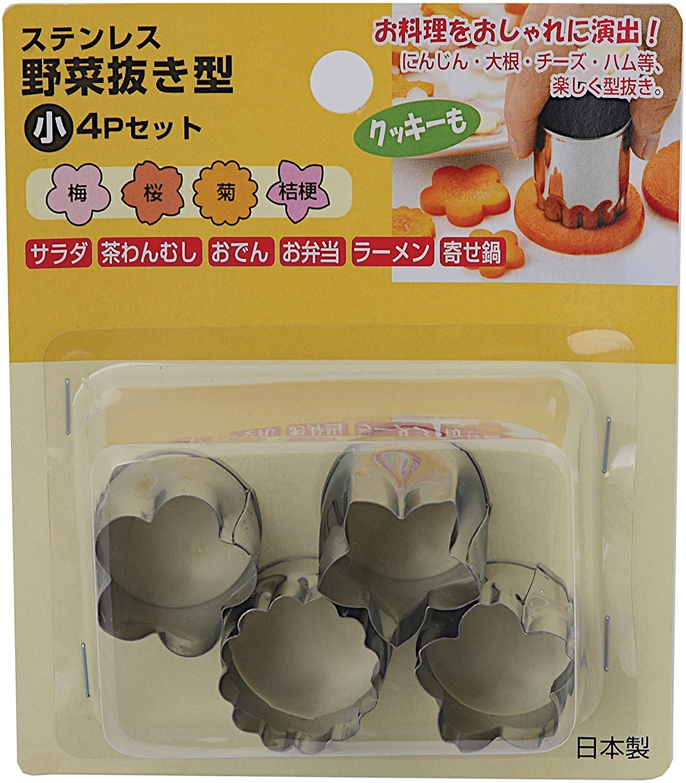 Kaneko 101659, Stainless Steel Vegetable Cutters