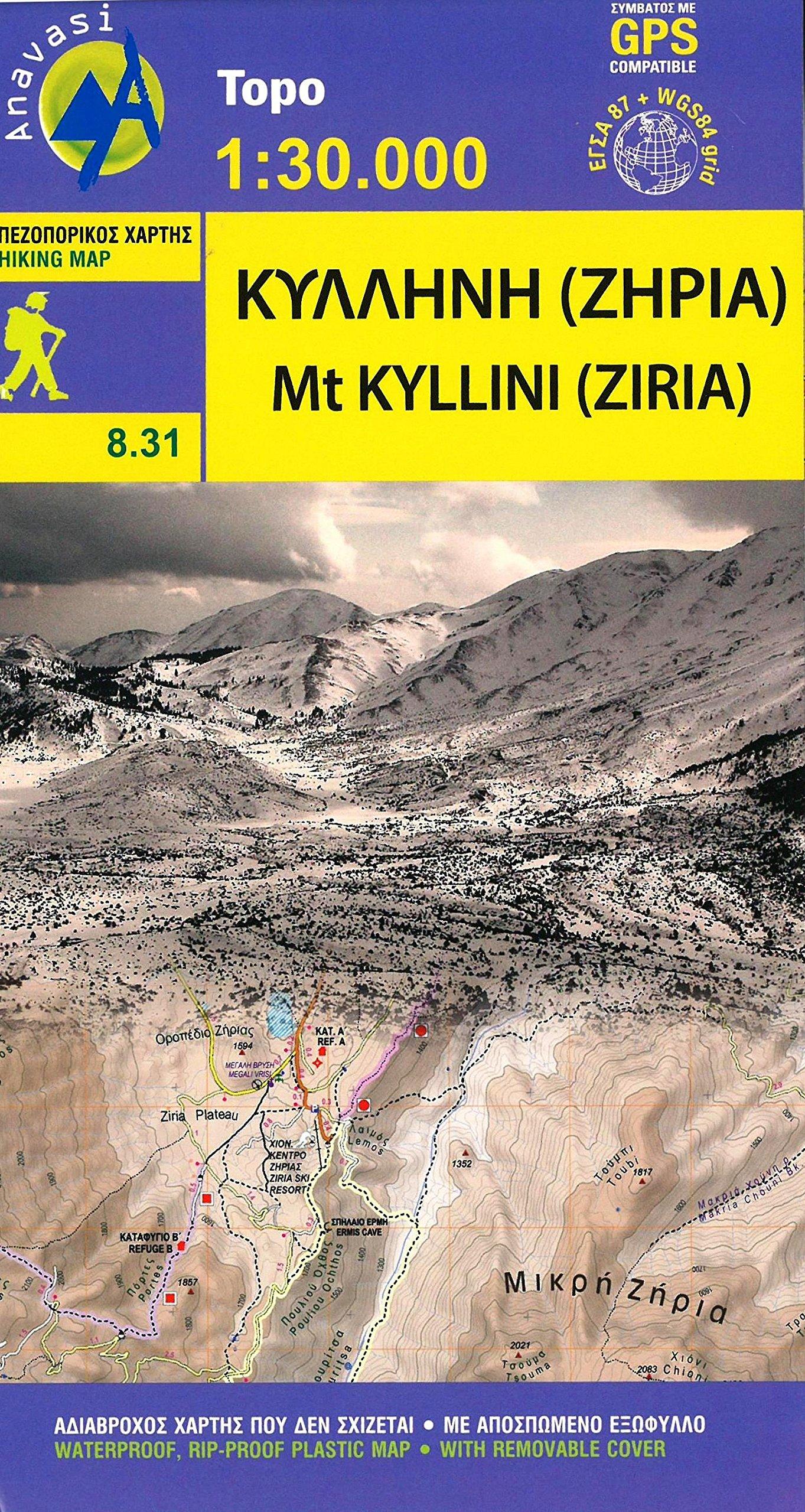 Download Mount Kyllini (Ziria) 2016: ANAV.4.08.31 pdf epub