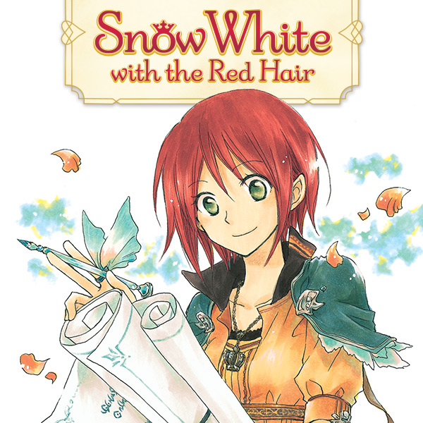 Snow White with the Red Hair (Issues) (4 Book Series) (Obi Snow White With The Red Hair)