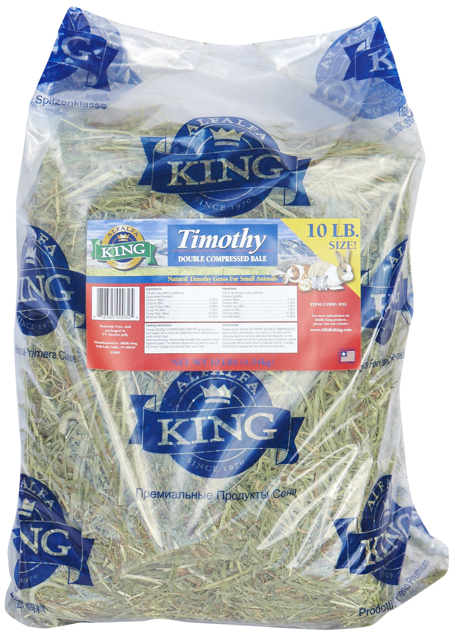 Alfalfa King Double Compressed Timothy Hay Pet Food, 12 by 18 by 8-Inch by Alfalfa King (Image #1)
