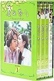 夏の香り DVD-BOX 1