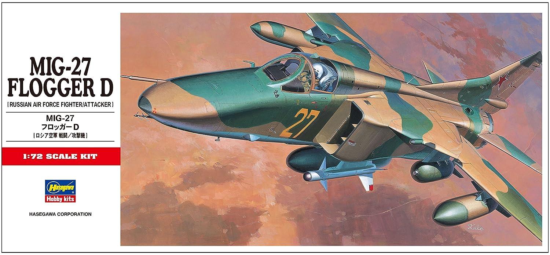 japan import HASEGAWA 00340 1//72 Mig-27 Flogger D