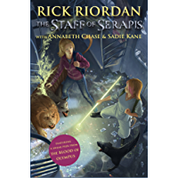 The Staff of Serapis (Percy Jackson & Kane Chronicles Crossover (Demigods and Magicians) Book 2)