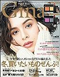 Gina(ジーナ) 2018-2019 Winter [雑誌]