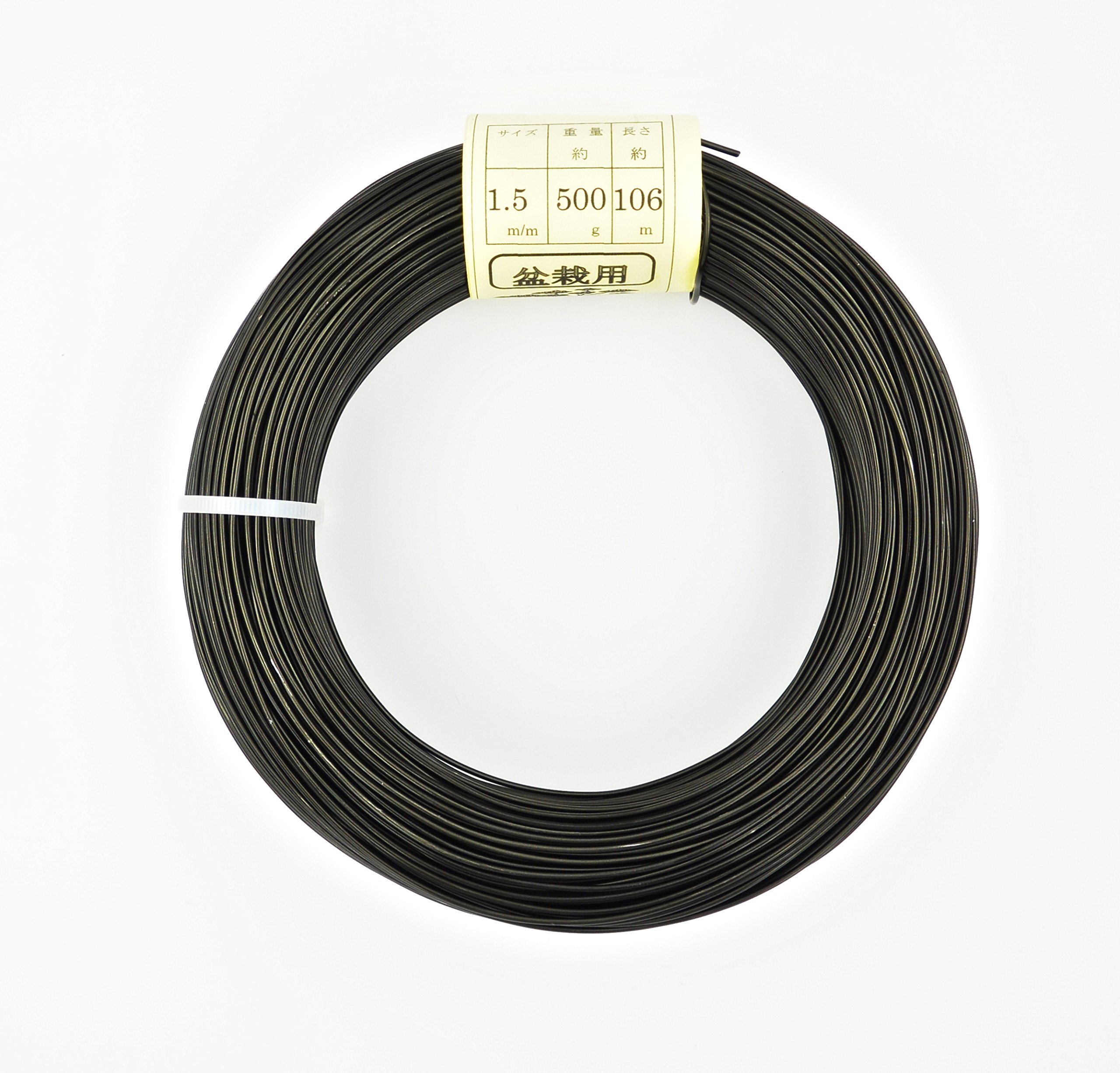 Bonsai Wire, Made in Japan, 500 grams, 1.5mm; 348ft.