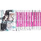 ソードアート・オンライン 文庫 1-12巻セット (電撃文庫)