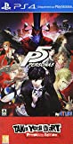 Persona 5 'Take Your Heart' - édition premium - PlayStation 4 - [Edizione: Francia]
