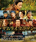 サムライマラソン BDスタンダード・エディション [Blu-ray]