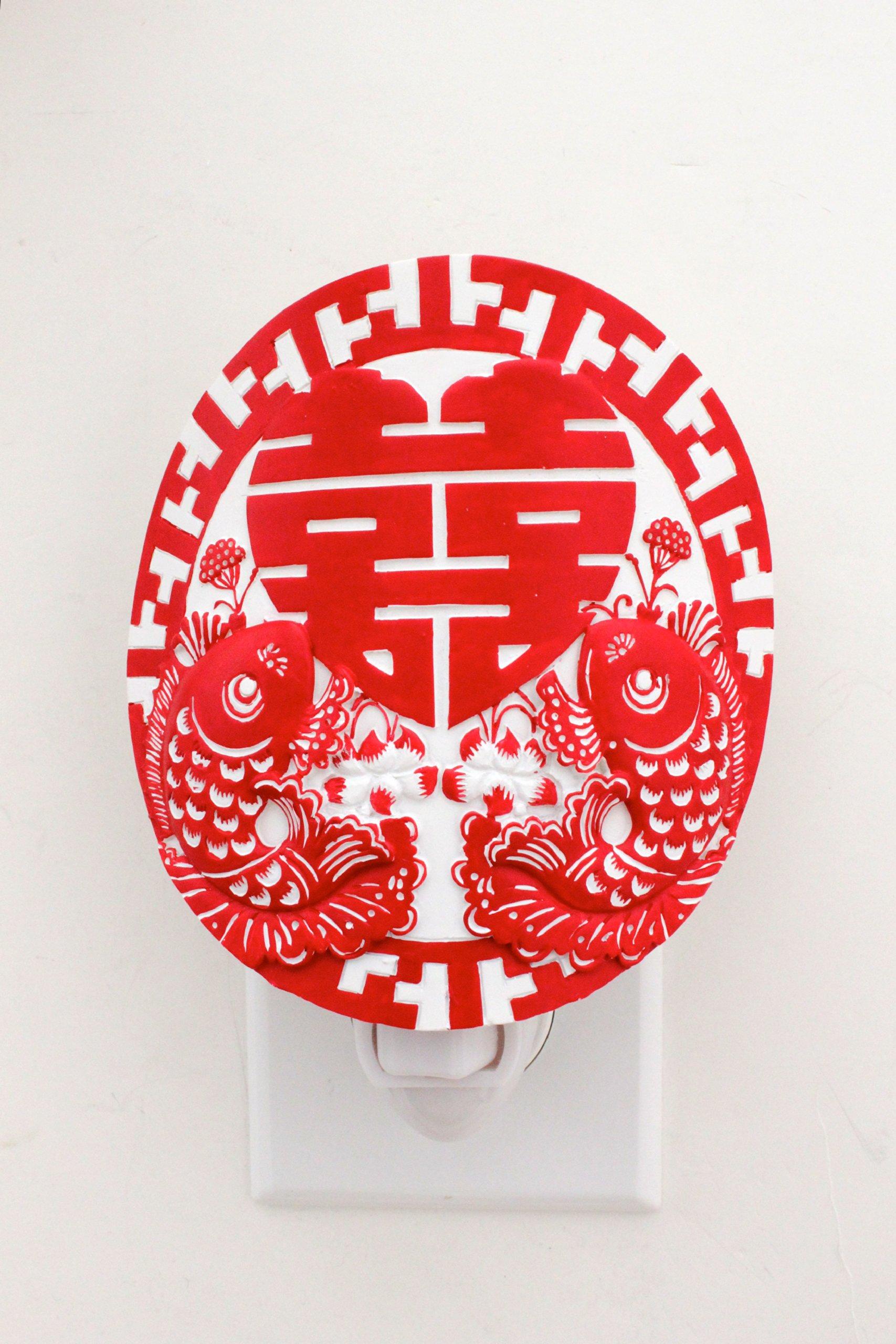 Chinese Symbol Red Double Fish & Heart Double Lucky Nightlight Night Light Night Lite