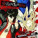 Scared Rider Xechs CHARACTER CD~SUNSHINE RED DISC~ 『愛のZERO距離射撃-loveshooooot!!!!!』