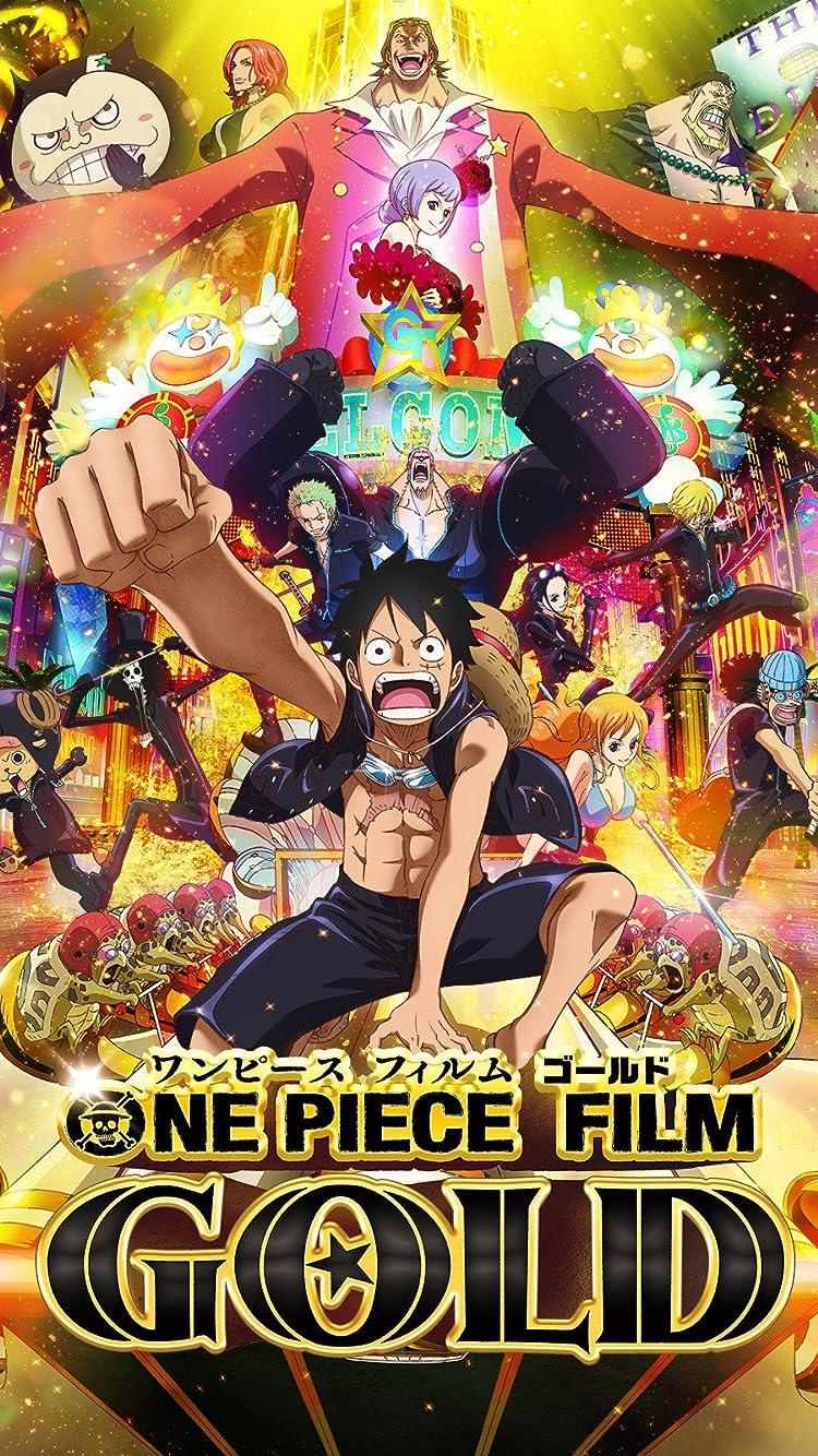 One Piece Iphone Se 8 7 6s 750 1334 壁紙 ルフィと麦わらの一味 テゾーロ一味 アニメ スマホ用画像