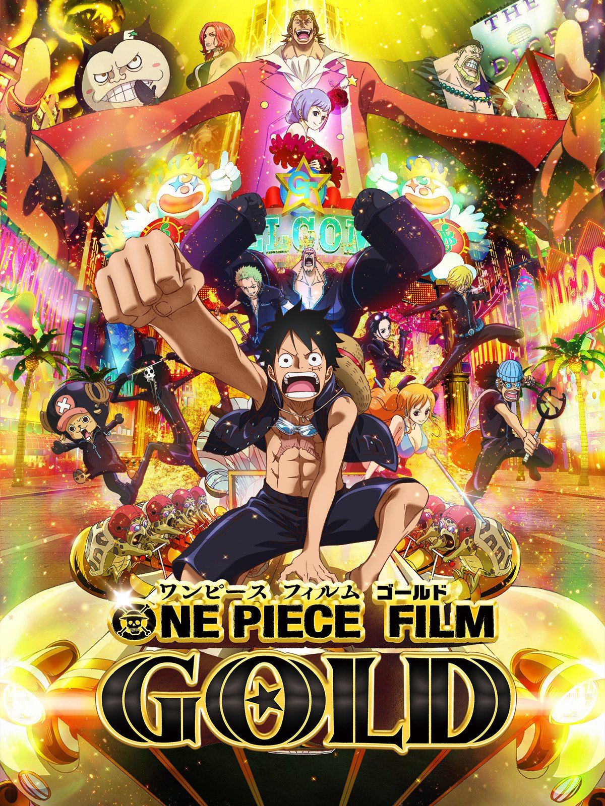 Amazon Co Jp one piece film goldを観る Prime Video