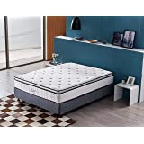 King Mattress, Jacia House 11.4 Inch Pillow Top Gel Memory Foam Individually Pocket Spring Hybrid Mattress in a Box, Mattresses for Sleep Supportive, for Soft or Medium Firm Option, King Size