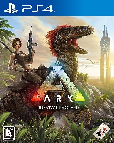 ARK: Survival Evolved【特典】小冊子:ARK: Survival Evolved 序盤サバイバルガイド 付