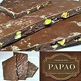 (クール便価格)ピスタチオ(200g)【割れチョコシリーズ】☆パパオ<PAPAOチョコレート>