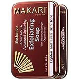 Makari Exclusive 7oz. Skin Lightening & Exfoliating Bar Soap with Organiclarine – Advanced Active Intense Whitening Treatment