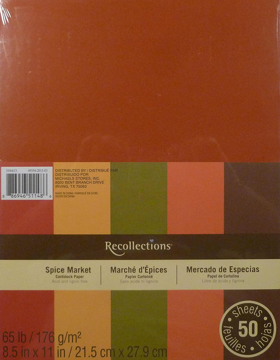 Amazon.com: Recollections Cardstock Paper, Spice Market 8 1/2 x 11