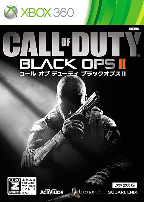 Call of Duty:Black Ops 2 吹き替え版(xbox360)