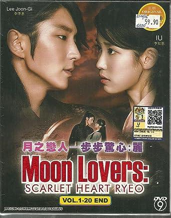 MOON LOVERS : SCARLET HEART RYEO - COMPLETE KOREAN TV SERIES 1-20