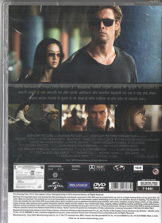 Amazon in: Buy Blackhat Hindi DvD DVD, Blu-ray Online at