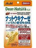 ディアナチュラスタイル ナットウキナーゼxα-リノレン酸・EPA・DHA 20日分(20粒)