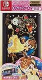 キャラプレシール for Nintendo Switch / ディズニーアニメーション「美女と野獣」