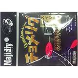 One Knock(ワンナック) MCYR-06 チョメリグ 6g