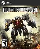 Software : Front Mission Evolved [Online Game Code]
